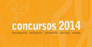 Concursos anuales de Arte 2014